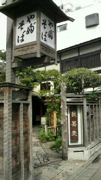 神田籔蕎麦。