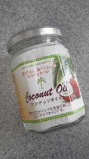 ココナッツオイル。