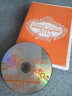 宝塚DVD。
