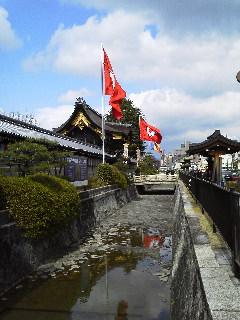 西本願寺へ。